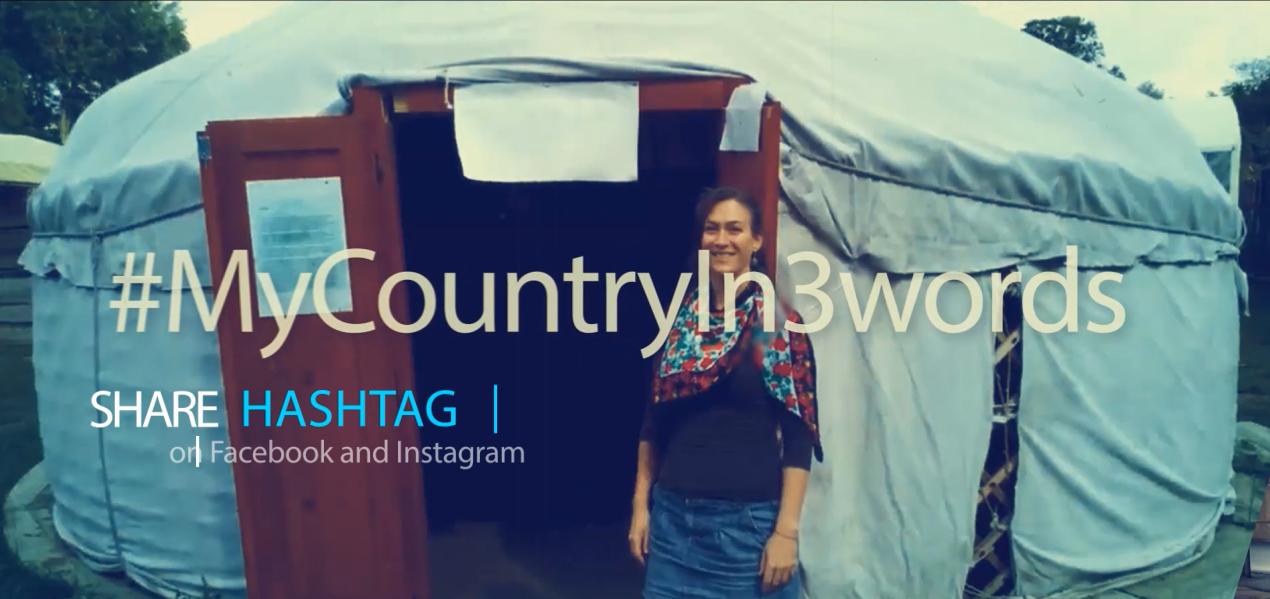 International voice-over gig - #MyCountryIn3Words Part 2